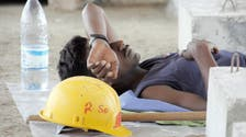 """مقترح في """"الشورى"""" السعودي لوقف استقدام العمالة"""