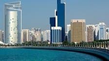 قروض سكنية للمواطنين في أبوظبي بـ 1.6 مليار درهم