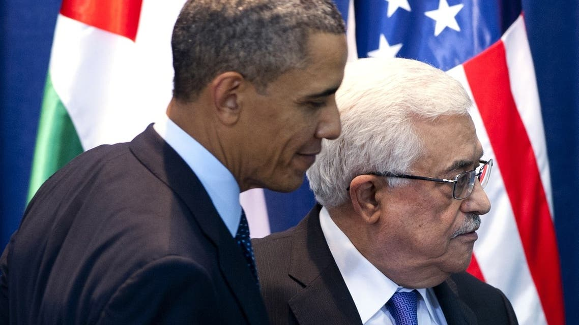 obama abbas west bank press conference AFP