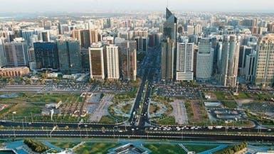 زيادة معروض عقارات أبوظبي يضغط على الأسعار