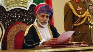 عُمان.. السلطان قابوس في حالة صحية مستقرة