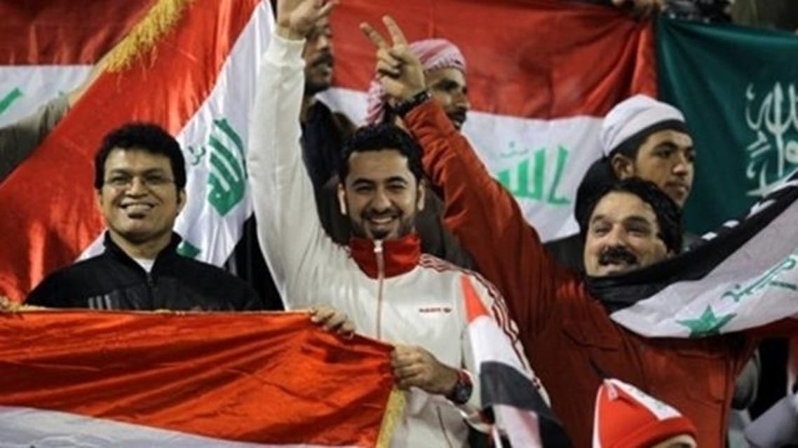 IRAQ FIFA