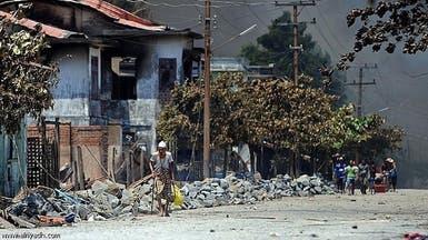 إعلان حال الطوارئ بعد مقتل نحو 20 مسلماً وبوذياً في بورما