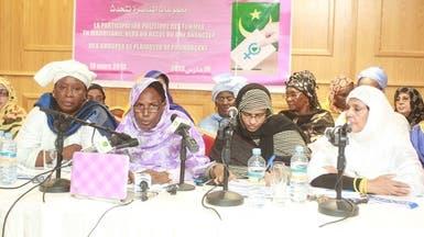 نساء موريتانيا يقدن حركة تمرد ضد قانون الانتخابات