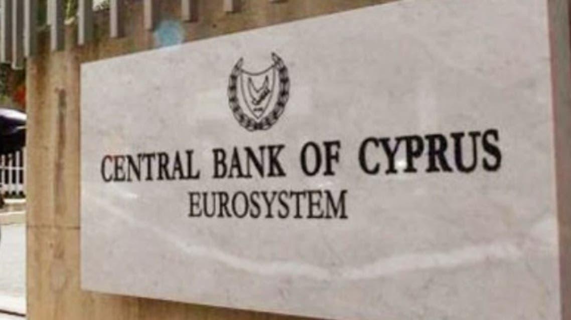 هل تستطيع منطقة اليورو انتشال قبرص من أزمتها؟