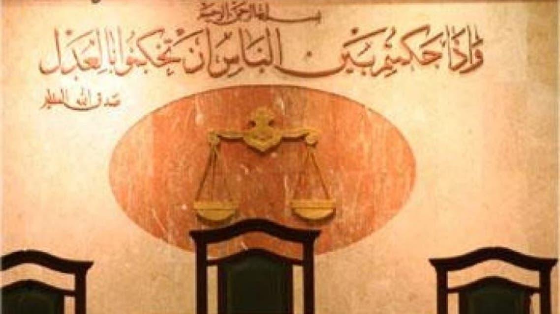 محكمة الجنايات بمصر