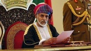 سفارة أميركا بمسقط تنعى السلطان قابوس.. أهم قادة العالم