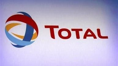 توتال تبيع حصة بحقل في نيجيريا تتجاوز المليار دولار
