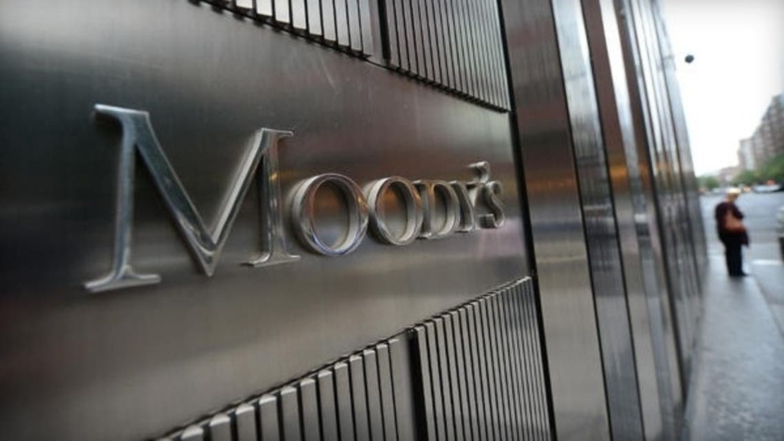 Moody's Investors Service said the lowering of ratings for Bank of Cyprus, Cyprus Popular Bank and Hellenic Bank was due to expectations depositors would suffer losses, the risk capital controls would be imposed and uncertainty regarding their recapitalization plans. (AFP)