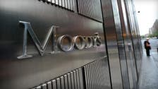 GCC funds expect performance boost from ESG, Islamic finance: Moody's