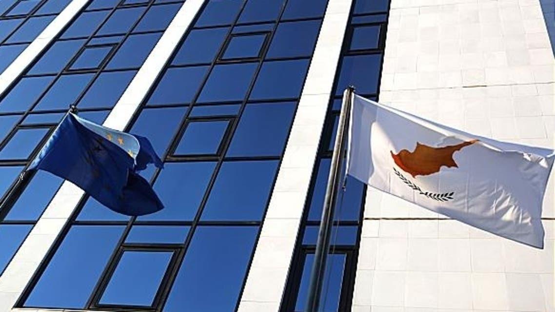 EU and Cyprus AFP