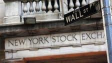 الأسهم الأميركية تغلق مرتفعة وسهم أبل يفوق 600 دولار