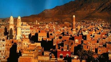 """صنعاء """"القديمة"""" تواجه شبح الخروج من قائمة التراث العالمي"""