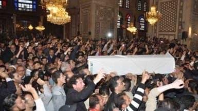 دفن جثمان الشيخ البوطي بجنب قبر صلاح الدين الأيوبي