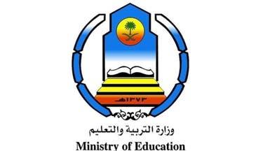 وزارة التربية والتعليم تشدد على مراقبة تدريس مواد الهوية