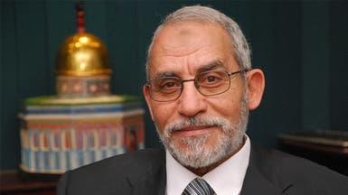محاكمة مرشد الإخوان عن قتل متظاهرين مصريين نهاية الشهر