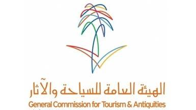 19 مخالفة عليك تجنبها مع تأشيرة السياحة السعودية