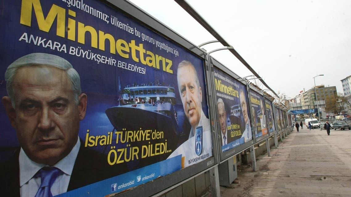 Israel turkey netanyahu erdogan AFP
