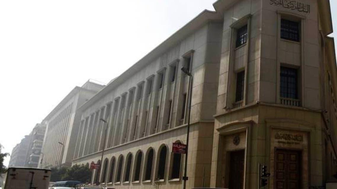 Egypt Central Bank AFP