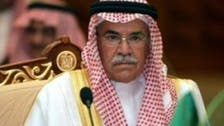 النعيمي: #السعودية ستبقى المزود الأول للنفط عالمياً