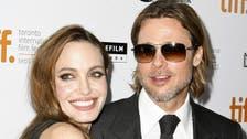 Video: Brad Pitt performs award ceremony sing-along
