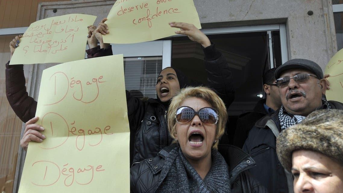 Tunis protest child rape AFP