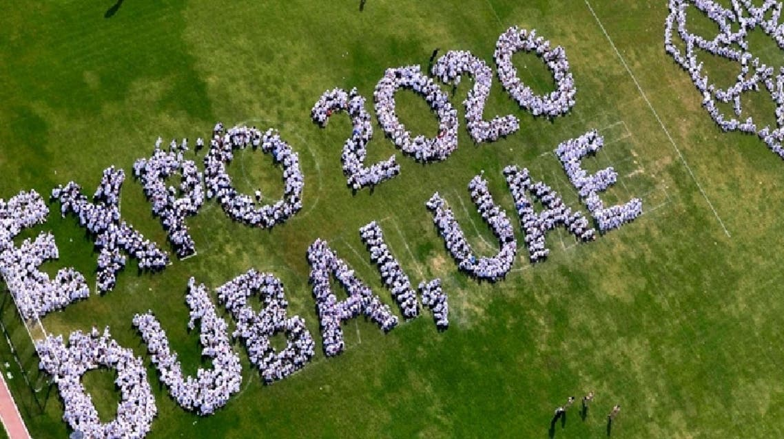 Dubai is bidding to host the Expo 2020