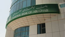 UAE's NBAD to act as securities lending and borrowing agent
