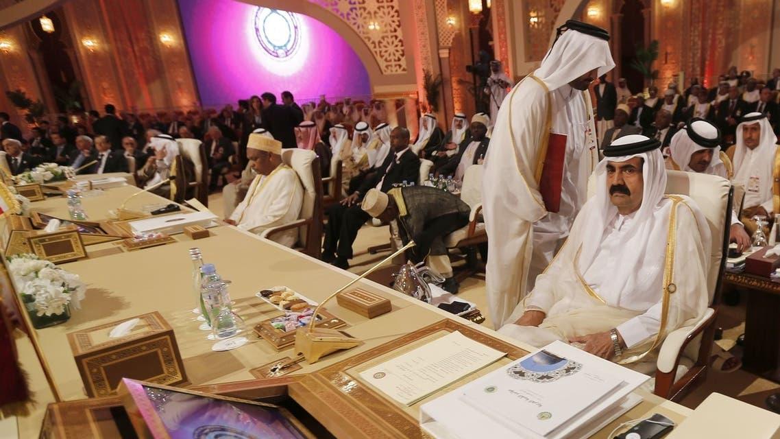 AFP Qatar Emir attending Doha Summit