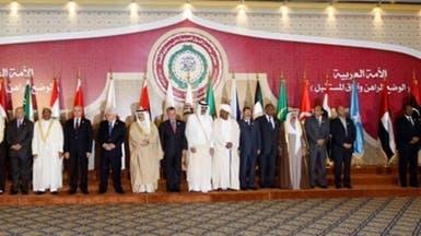 المغرب يعتذر عن استضافة القمة العربية المقبلة