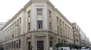 المركزي المصري يغلق 48 شركة صرافة لتلاعبها بالدولار