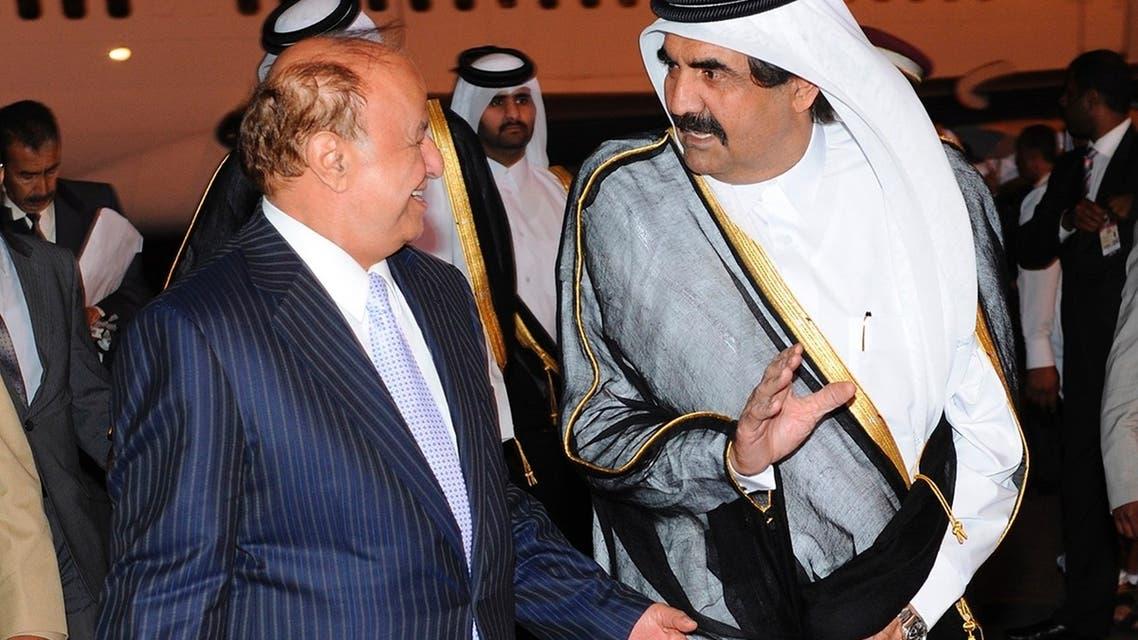 Arab League Summit kicks off in Doha - March 26, 2013