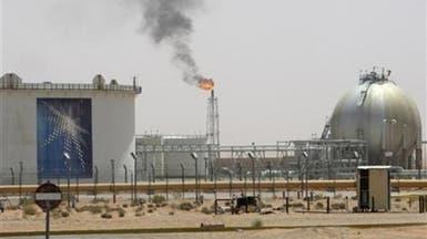 """""""أرامكو"""" ملتزمة بخطط لبناء مصفاة لتكرير النفط في الصين"""
