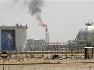 السعودية تبني أكبر مجمع للغاز الصناعي في العالم