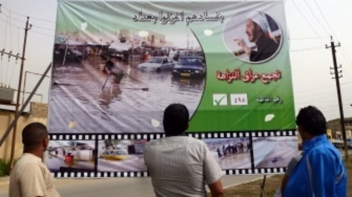 Iraq posters AFP