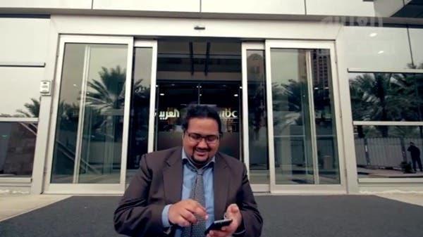 أحمد السهيمي في حلقة من العربية bla bla bla