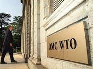 WTO: توقعات بانخفاض التجارة الدولية بـ32% في 2020