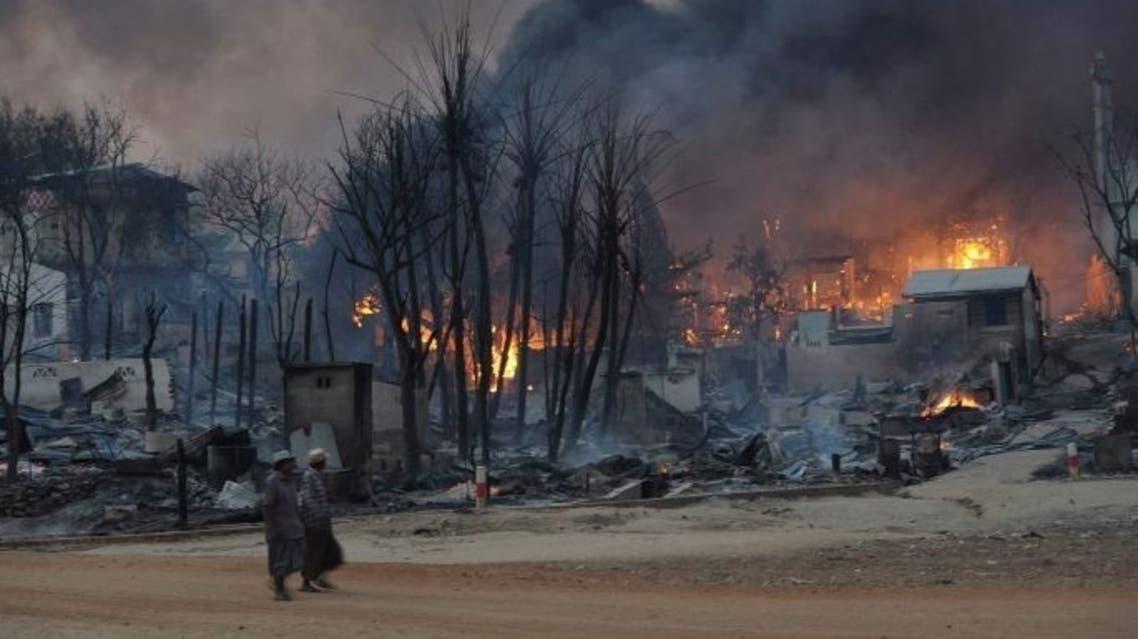 Myanmar on fire