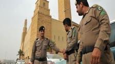 سعودی عرب میں انسداد دہشت گردی قانون کا نفاذ