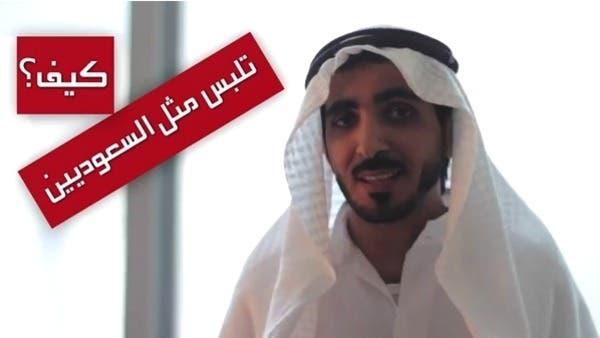 محمد العمر يقدم برنامج كيف؟