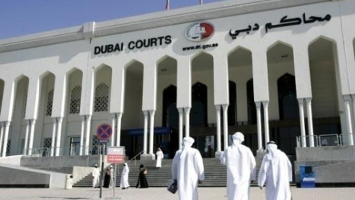 Dubai courts