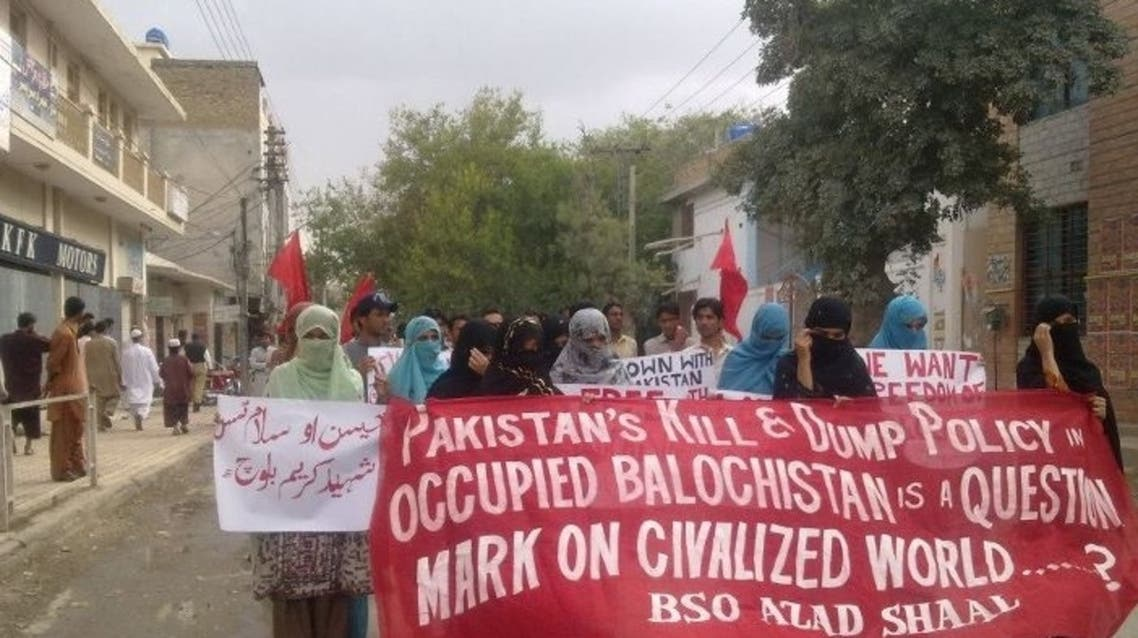 بلوشستان باكستان