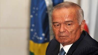أوزبكستان على عتبات مرحلة جديدة ومخاوف من سيناريو دموي