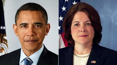 أوباما يعين أول امرأة على رأس جهاز حمايته