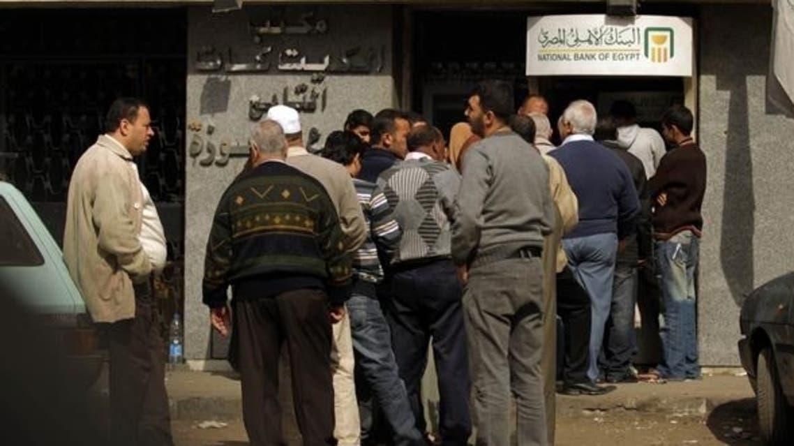 البنك الأهلي المصري