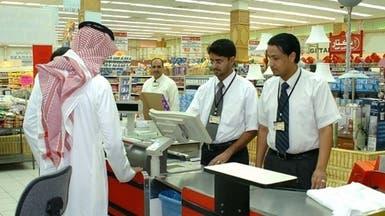 السعودية: التضخم يرتفع 2% بفعل ارتفاع تكلفة المعيشة