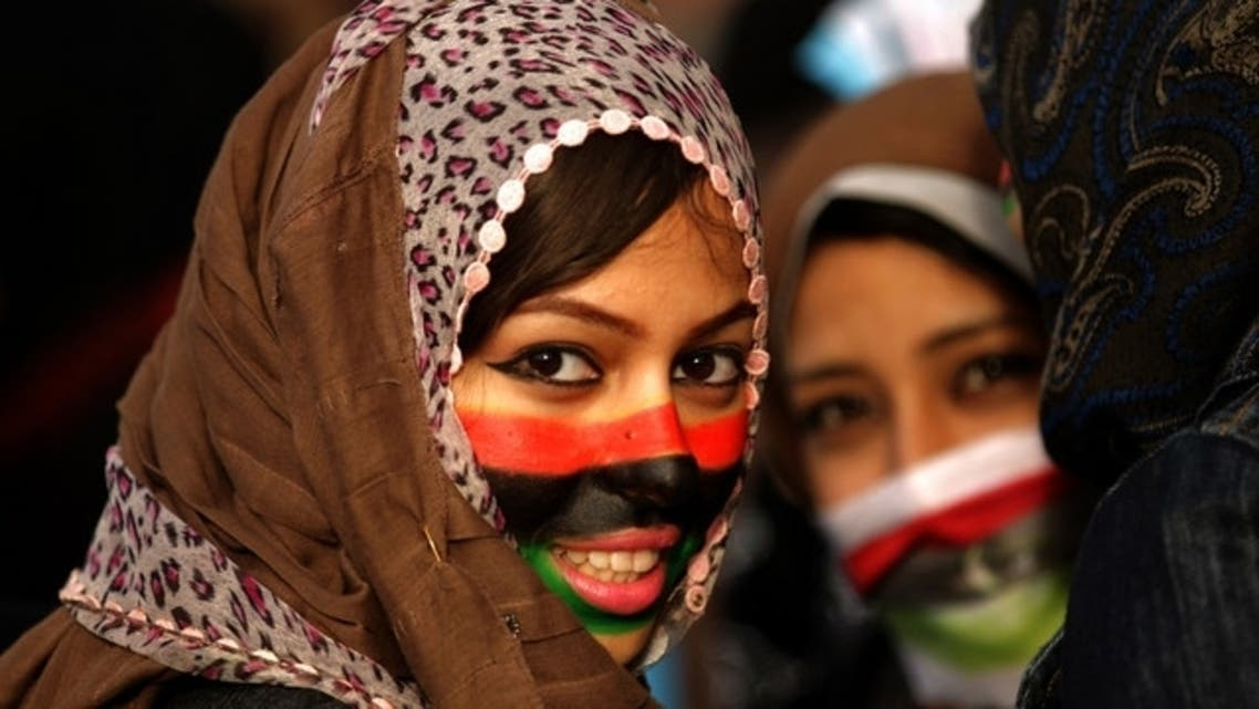 Libyan women (AFP)
