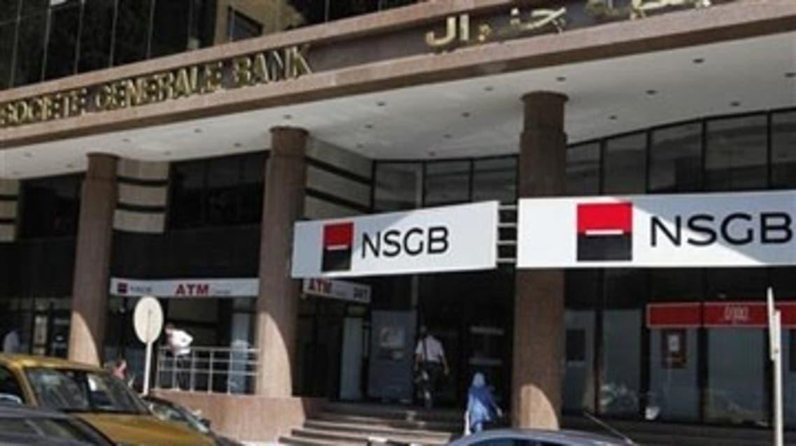 البنك الأهلي سوسيتيه جنرال مصر