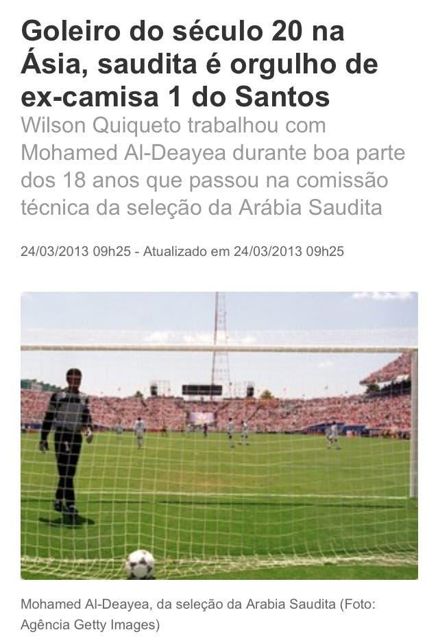 صورة ضوئية من التقرير الذي نشرته الصحيفة البرازيلية