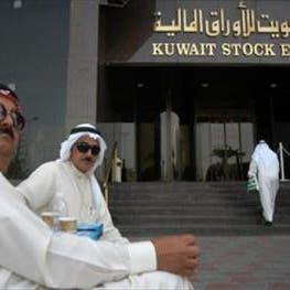 لهذه الأسباب تضاعفت السيولة بالسوق الكويتية